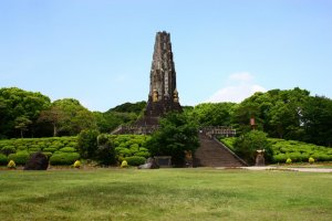 This distinctive tower was originally a symbol of Japanese imperialism, but today it represents peace.