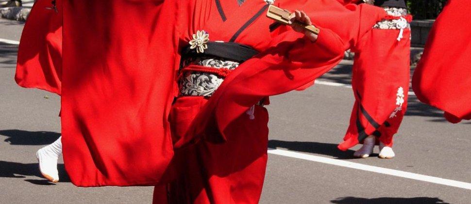 مهرجان سوران يوساكوي في سابورو