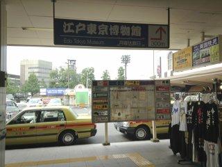 Taxi Access