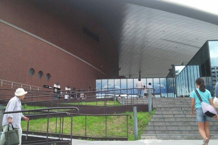 시모노세키의 수족관, 카이쿄칸!