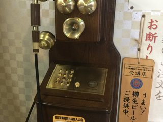 This vintage looking phone really works!