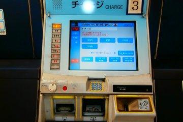 كيفية شراء تذاكر القطار في اليابان