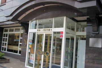 Toyoko Inn Tokyo Haneda Kuko No. 2