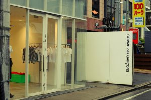 World famous Comme des Garçons has a gallery style shop in the district