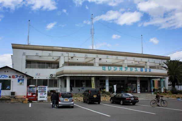 Hakatajima Michi no Eki