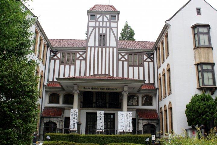 Tsubouchi Memorial Theatre Museum