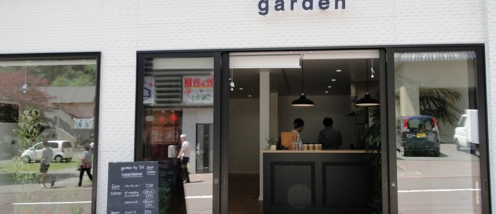 Garden by Till