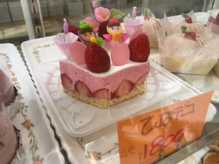 You'll often see cakes for special occasions, such as this one for Girl's Day in March
