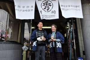 With Tea Master Iwasaki in front of the tea factory