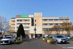 Ryokan-Hotel Midori-no-Sato