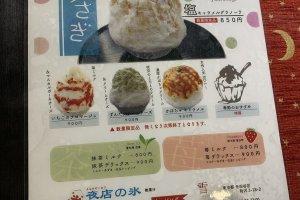 The kakigori menu