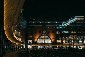 Oita Station