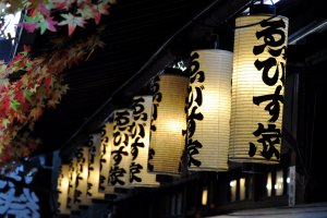 Evening lights as the backdrop to the local sounds of Shibamata