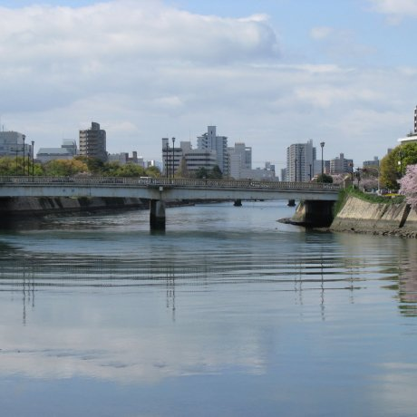 My Favorite Cities of Japan: Hiroshima