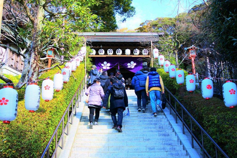 Steps leading to Egaraten Shrine