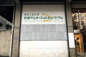 Entrance of the Museum (copyright info mentioned at the bottom)