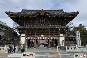 The main gate to Naritasan Shinshoji Temple