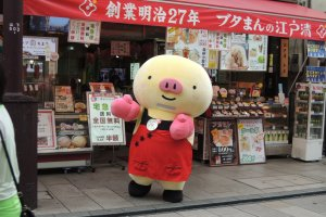 "Pork buns shop, ""Edosei"""