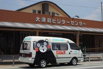 รถบัส Kumamoto Airport Liner