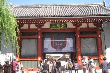 小游浅草寺