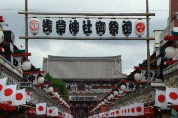 东京之日式建物 Part 2