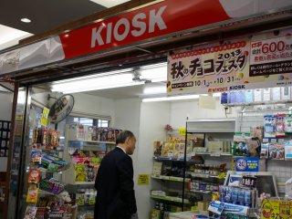 Sebuah minimarket yang menjual semua kebutuhan dasar Anda