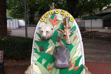 Ueno Zoo and Park