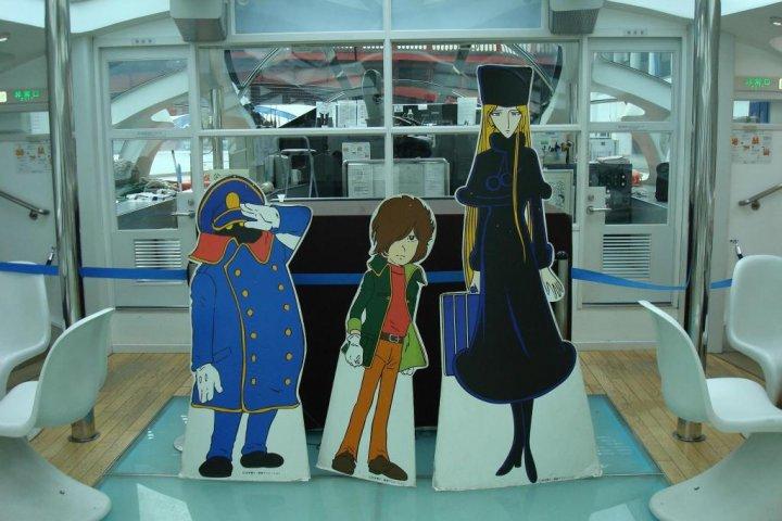 Sumida River Cruise Ship