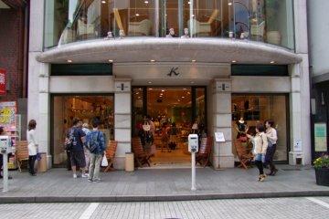 Motomachi Shopping Street