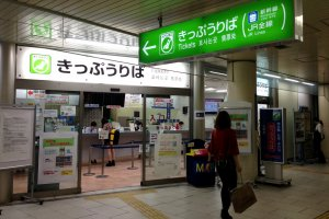 Voucher to Ticket Exchange at the Alternate Green Ticket Office in Kyoto