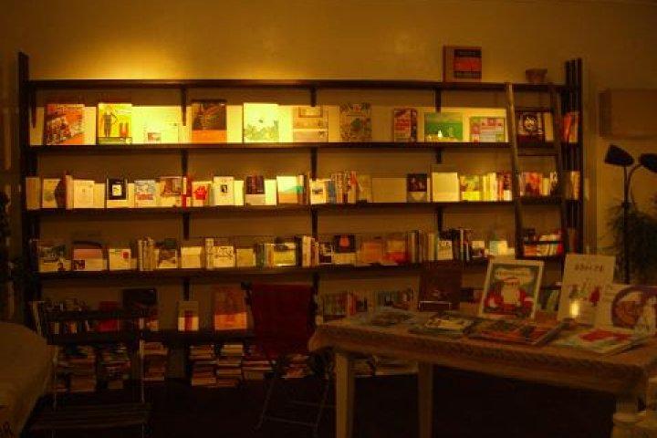 Omar Books