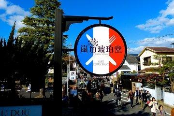 Kyoto Arashiyama's Kohaku-do