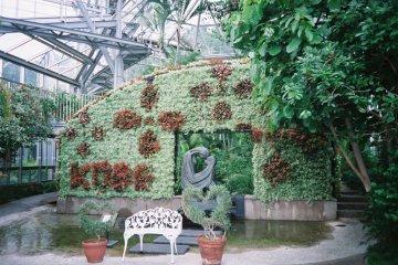 Green Spaces in Kobe