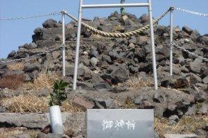 On the summit of Takachiho-dake - Sword of a Kami-sama?
