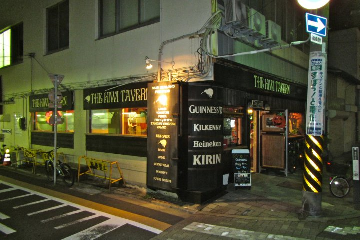 The Kiwi Tavern