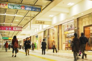 Lumine, a shopping arcadeinside Omiya station.