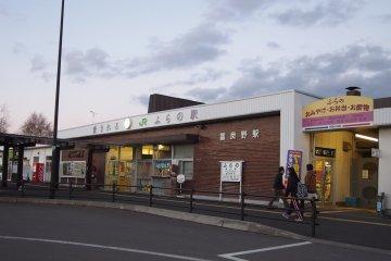 สถานีรถไฟฟุราโนะ