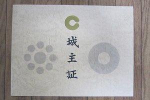 The certificate of 'Kumamoto Castle Micro-Lordship'