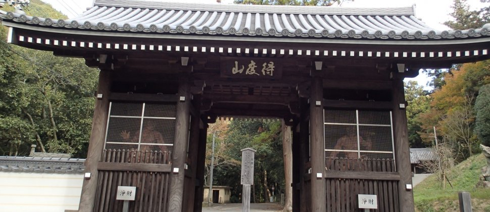得度山切幡寺