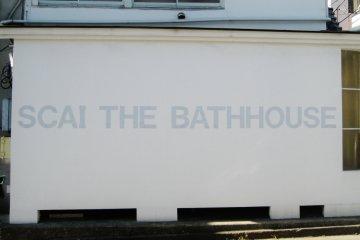 SCAI The Bathhouse in Yanaka