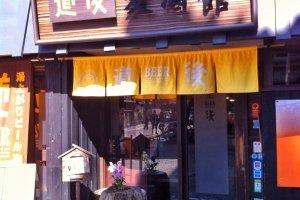 Dogo Biiru Kan Brewery Restaurant