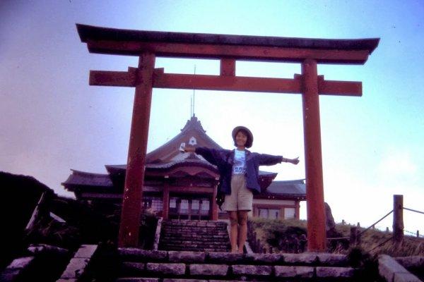 Hakone Mototsumiya Shrine and its torii
