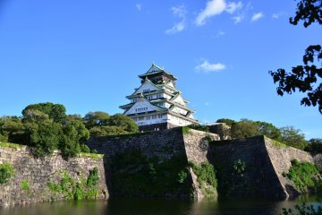Half-Day Osaka Off-The-Beaten Track Walking Tour