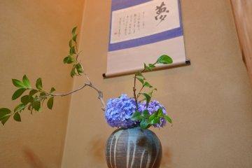 Ikebana Experience in Tokyo