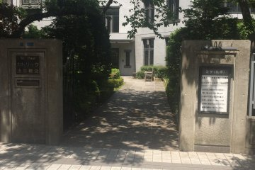 "Tokyo Christian Tour, sites from Scorsese's  ""Silence"""
