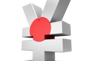 Japan Travel Rewards Points to Cash