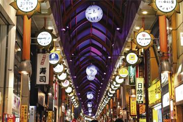 Nakano Feature