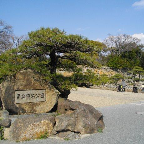 Akashi Park and Akashi Castle
