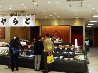 Toko Toraya di SOGO Yokohama