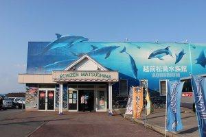越前松島水族館入口